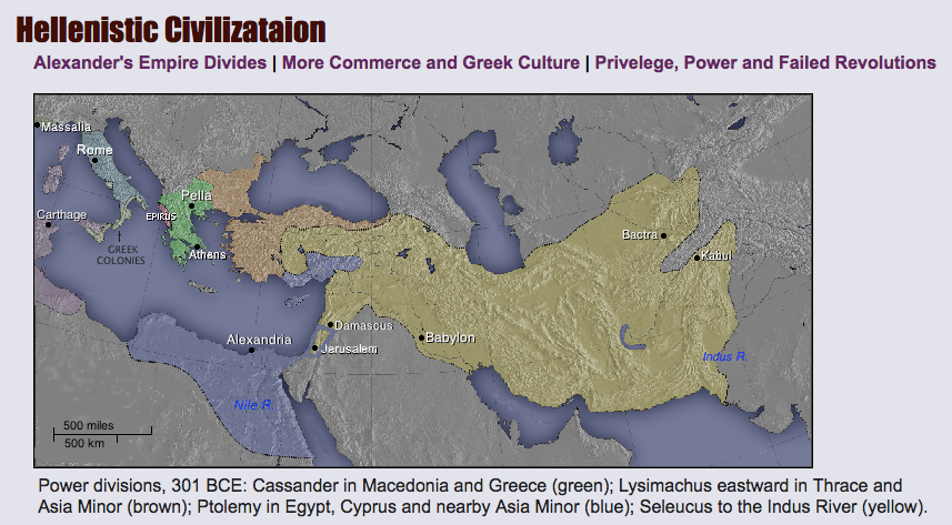 Source_ fsmitha.com - The division of the Greek Empire